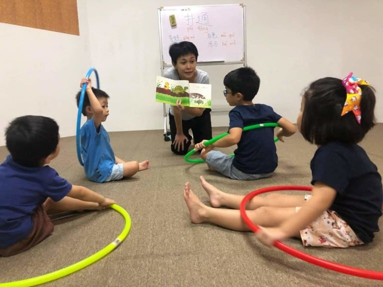 Little Play Space Class Mandarin Class