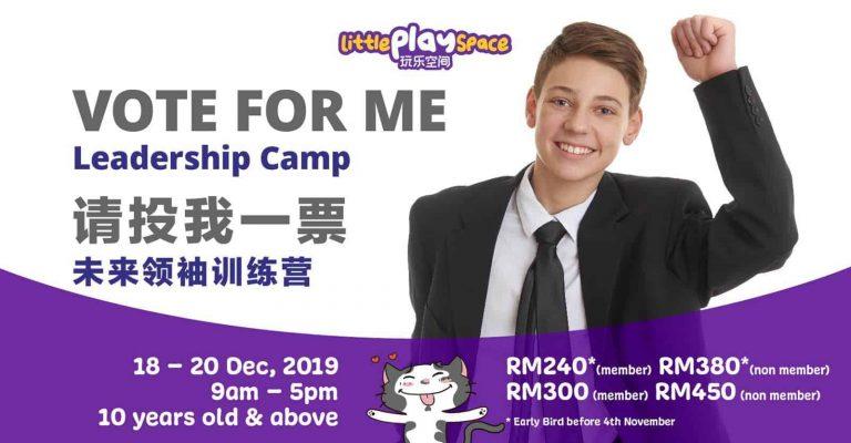 Event Vote for Me - Leadership Camp 请投我一票 - 未来领袖训练营